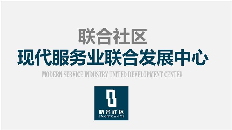 广州创意园